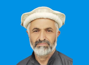 Photo of Chairman Message